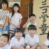 ニコニコ学童は、東新町市営住宅内の集会所にあります